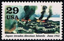 Buy US #2697e World War II; MNH (3Stars) |USA2697e-01