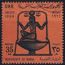 Buy ÄGYPTEN EGYPT [1964] MiNr 0246 ( O/used )