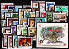 Buy ÖSTERREICH AUSTRIA [1986] Jahr ( **/mnh ) komplett