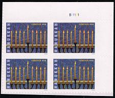 Buy US #5153 Menorah P# Block of 4; MNH (5Stars) |USA5153pb4-02