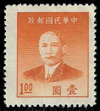 Buy China #886 Sun Yat-sen; Unused (3Stars) |CHN0886-03