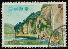 Buy Japan #676 Ao Cave Area; Used (1Stars)  JPN0676-01XVA