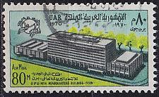 Buy ÄGYPTEN EGYPT [1970] MiNr 0468 ( O/used )