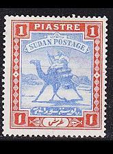 Buy SUDAN [1898] MiNr 0013 ( oG/no gum )