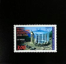 Buy 1996 France French School in Athens, 150th Anniversary Scott 2549 Mint F/VF NH