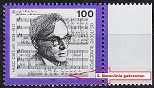 Buy GERMANY BUND [1992] MiNr 1637 F30 ( **/mnh ) Plattenfehler