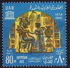 Buy ÄGYPTEN EGYPT [1967] MiNr 0340 ( O/used )
