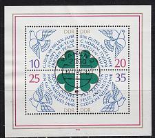 Buy GERMANY DDR [1983] MiNr 2844-47 Block 75 ( OO/used )
