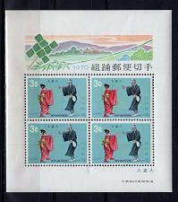 """Buy RYUKRUS - 1970 """"Kumi-Odori"""" Ryukyu Theatre M2243"""