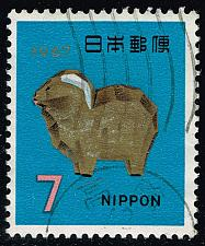 Buy Japan #903 Ittobori Carved Sheep; Used (3Stars) |JPN0903-14XFS