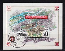Buy ÖSTERREICH AUSTRIA [1986] MiNr 1867 Block 8 ( O/used )