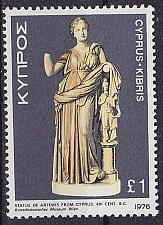 Buy ZYPERN CYPRUS [1976] MiNr 0453 ( **/mnh )
