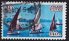 Buy ÄGYPTEN EGYPT [1978] MiNr 0739 ( O/used )