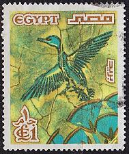 Buy ÄGYPTEN EGYPT [1978] MiNr 0752 ( O/used )