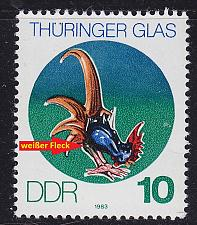 Buy GERMANY DDR [1983] MiNr 2835 f32 ( **/mnh ) Plattenfehler