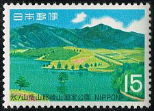 Buy Japan #1005 Mt. Nagisan; MNH (5Stars)  JPN1005-03XVA
