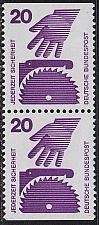 Buy GERMANY BUND [1971] MiNr 0696 CD ( **/mnh )