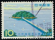 Buy Japan #691 Takeshima; Used (3Stars) |JPN0691-01XVA