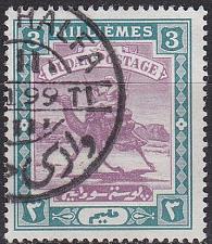 Buy SUDAN [1898] MiNr 0011 ( O/used )