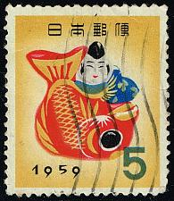 Buy Japan #662 Toy of Takamatsu; Used (3Stars)  JPN0662-02XVA
