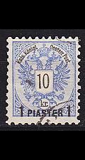 Buy ÖSTERREICH AUSTRIA [Levante] MiNr 0017 A ( O/used )