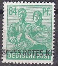 Buy GERMANY Alliiert Gemeinschaft [1947] MiNr 0958 ( O/used ) [02]