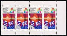Buy Germany DDR #1479a Festival of Youths and Students; MNH (4Stars)  DDR1479a-01