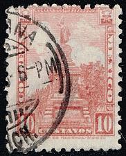 Buy Mexico #690 Cuauhtemoc Monument; Used (2Stars) |MEX0690-04XRS