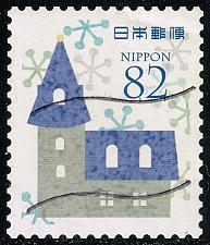 Buy Japan #3968d House and Snowflakes; Used (1Stars) |JPN3968d-01XDT