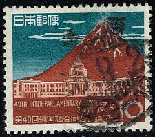Buy Japan #702 Red Fuji and Diet Building; Used (1Stars)  JPN0702-01XVA