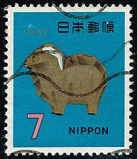 Buy Japan #903 Ittobori Carved Sheep; Used (3Stars) |JPN0903-15XFS