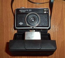 Buy AGFAMATIC 100 sensor. AGFA Colorstar Parator. Vintage Camera + Original case