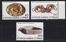 Buy ZYPERN CYPRUS [1980] MiNr 0525 ex ( **/mnh ) [01]