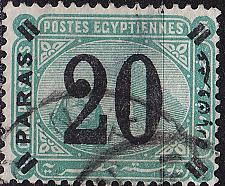 Buy ÄGYPTEN EGYPT [1884] MiNr 0031 ( O/used )