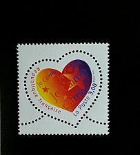 Buy 1999 France Festival Stamps, Stars Scott 2696 Mint F/VF