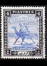 Buy SUDAN [1948] MiNr 0113 ( O/used )