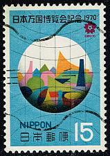 Buy Japan #1030 View of EXPO in Globe; Used (3Stars) |JPN1030-05XFS