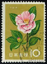 Buy Japan #714 Camellia; Used (3Stars)  JPN0714-03XVA