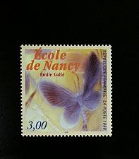 Buy 1999 France Noctuelles Dish, Emile Galle, School of Nancy Scott 2725 Mint VF NH