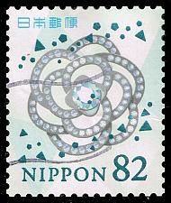 Buy Japan #4286b Gemstone in Mount; Used (2Stars) |JPN4286b-05XFS