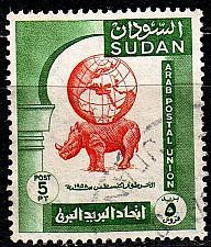 Buy SUDAN [1958] MiNr 0156 ( O/used )