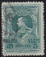 Buy THAILAND [1920] MiNr 0165 ( O/used )