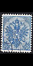 Buy ÖSTERREICH AUSTRIA [BosHerz] MiNr 0017 Ax ( O/used )