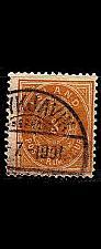 Buy ISLAND ICELAND [1882] MiNr 0012 B ( O/used )