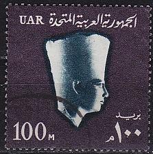 Buy ÄGYPTEN EGYPT [1964] MiNr 0201 ( O/used )