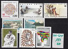 Buy UNO Genf Geneva Genève [1984] Jahrgang ( **/mnh )