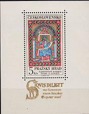 Buy CSSR [1967] MiNr 1767 Block 27 ( **/mnh ) Kunst