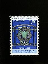 Buy 1994 France Decorative Arts, Cast Iron Scott 2399 Mint F/VF NH