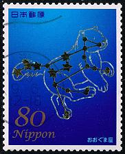 Buy Japan #3563d Ursa Major; Used (5Stars) |JPN3563d-01XFS
