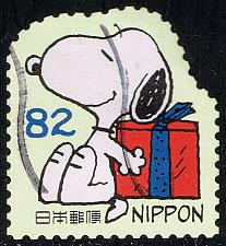 Buy Japan #4103h Snoopy with Gift; Used (3Stars) |JPN4103h-01XDT